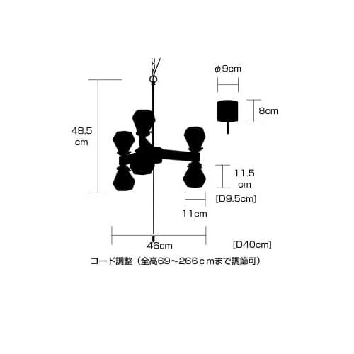 LT-3046 アダマス レビュー 詳細情報 ペンダントライト 天井照明