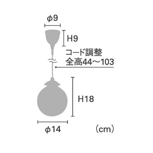 LT-3976 リケー レビュー 詳細情報 ペンダントライト 天井照明